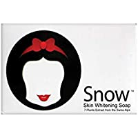 Snow Skin Whitening Soap - Natural Lightening Soap With GIGAWHITE and ACE-B3-135g Bar