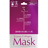 JAPAN GALS 3 Layers Collagen MASK 30sheets --Brand New!!--