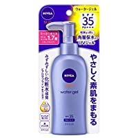 Nivea Sun Water Gel SPF35/PA+++ pump 140g