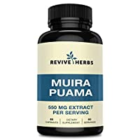 Muira Puama 4:1 Extract - Naturally Supports Sexual Health in Men and Women - 550 MG Extract Per Serving, 60 Servings, 60 Capsules - by Revive Herbs