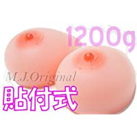 M.J.Original Cool Japan Presents | Adhesive Breast Form 1200 g/Pair E Cup Silicone Bust | Mastectomy Crossdresser Drag BR12