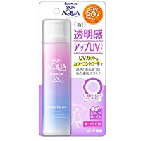 #MG SUNPLAY Skin Aqua Tone Up Spray 70g -Colour-correct & brighten complexion white enjoying great UV with this lavender-coloured sunscreen