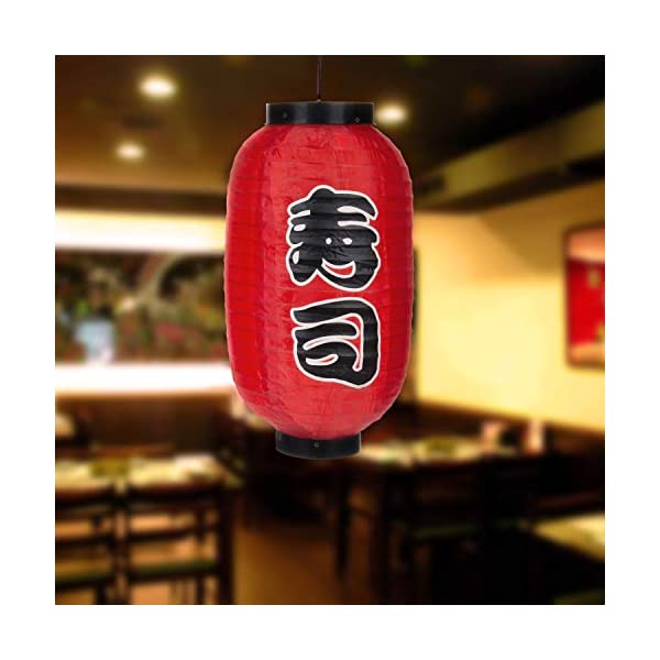 Set of 4 MyGift Traditional Japanese Style Red Decorative 14-Inch Hanging Lantern Lamps