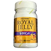 Suntory Royal Jelly Sesamin E Anti Aging Amino Acids Supplement 30 Days Fast Shipping and Ship Worldwide