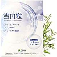 ISDG Whitening Pills to Improve The Structure of Skin.Supplement to Anti-Aging, Lighten Specks and Smooth Wrinkles. 60 Counts