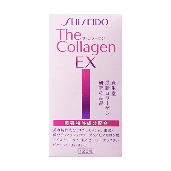 Shiseido The Collagen EX Tablet 120 tablets
