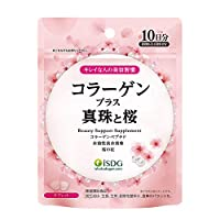 ISDG Collagen Pills - Collagen peptides Skin Care Supplement for Anti-Aging, Skin Whiening, Anti Wrinkle- Hydrolyzed Collagen Pills. 100 Counts
