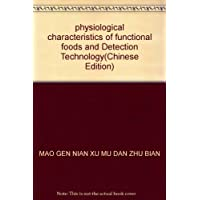 physiological characteristics of functional foods and Detection Technology