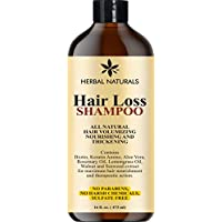 Herbal Naturals Hair Loss Shampoo - Infused with Biotin, Rosemary Oil, Natural Ingredients - Provides Hair Growth Stimulation, Hair Thickening, Nourishment adds Volume, All Hair Types Men and Women 16 fl Oz