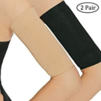 2 Pair Arm Slimming Sleeves, Upper Arm Shaper Helps Women Weight Loss and Tone Shape, Great Arm Compression Burn Calories and get rid of Excess Fat in The arm. (Beige + Black)