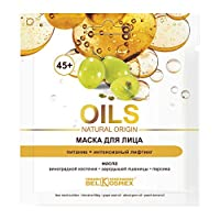Belkosmex Oils Natural Origin Nourishing Lifting Rejuvenating Facial Mask 45+ for All Skin Types, 26 gr with Grape Seed Oil, Wheat Germ Oil, Peach Oil, Vitamins (3)