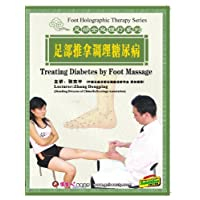 Treating Diabetes by Foot Massage (English Subtitled)