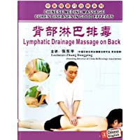 Chinese Medicine Massage Cures Diseases In Good Effects-Lymphatic Drainage Massage on Back (English Subtitled)