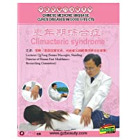 Chinese Medicine Massage Cures Diseases In Good Effects- Climacteric Syndrome (English Subtitled)