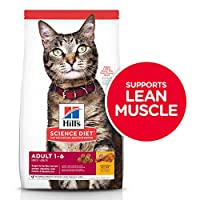 Hill's Science Diet Dry Cat Food, Adult, Chicken Recipe, 16 lb Bag