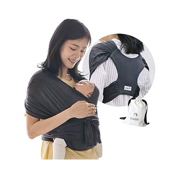 Ultra-Lightweight Hassle-Free Baby Wrap Sling Konny Baby Carrier Sensible Sleep Solution Soft and Breathable Fabric Infants to 45 lbs Toddlers Grey, M Newborns