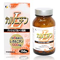 FINE Japan L-Carnitine (600mg×150tabs / 30-Day Course)