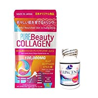 Pure Beauty Collagen & Luxcent Glutathione Caps Duo, Japan Made & Formulated - 1 Month Supply