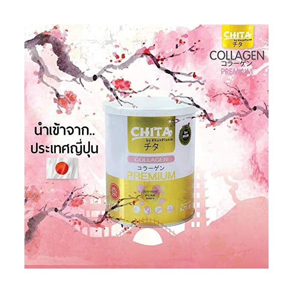 Chita Collagen 180,000 mg. 100% Collagen Pure1Whitening Skin Smooth Anti-aging,Whitening Skin healthy hair,Extracted from deep sea fish Imported from Japan.Collagen with Vitamin C, E, CoQ10