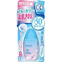 Mentholatum Sunplay Clear Water Sunscreen with Color Control SPF50+ 30g