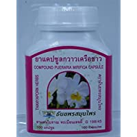 Organic Compound Pueraria Mirifica 100 Capsules @ 350 Mg. Root Extract 100% Natural Breast Enhancer Queen Herb for Healthy from Thailand X 3 Bottles