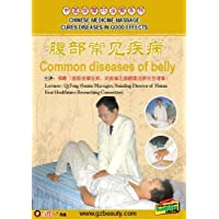 CHINESE MEDICINE MASSAGE CURES DISEASES IN GOOD EFFECTS--Common diseases of belly