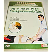 Treating Insomnia with Tuina ?€? Chinese Medicine Massage Cures Diseases in Good Effects