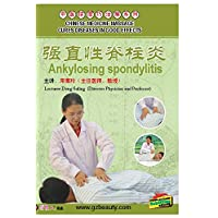 CHINESE MEDICINE MASSAGE CURES DISEASES IN GOOD EFFECTS--Ankylosing spondylitis