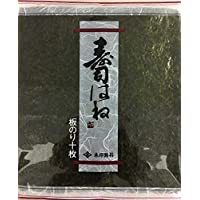 NAGAINORI Japanese Roasted Seaweed 10 sheets pack. 100% Japanese material & 100% made in Japan. Baked with far infrared rays. It is crispy seaweed because it is baked with far infrared rays.