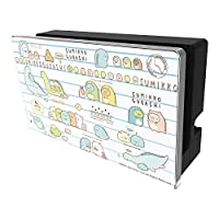 Nintendo and San-X Official Kawaii Nintendo Switch Character Dock Cover -Sumikko Gurashi (Things in the Corner) Lizard and Mom-