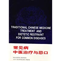 Traditional Chinese Medicine Treatment and Dietetic Restraint for Common Diseases