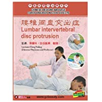 Chinese Medicine Massage Cures Diseases In Good Effects-Lumbar Intervertebral Disc Protrusion(English Subtitled)