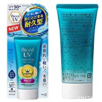 Kao Biore Japan Aqua Rich Watery Essence Sunblock Sunscreen Blue Spf50+ Pa+++