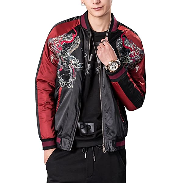 Floral Phoenix Embroidered Bomber Jacket Baseball Two-In-One Reversible Retro